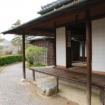 Japanese_House_-_Engawa