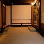 isshudo_2016-05-25_07-09-50