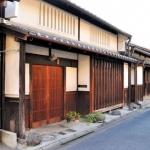naramachi-street-nara-big