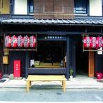 p162b-46-4_hamaya_machiya-japan-birgit-jurgenhake