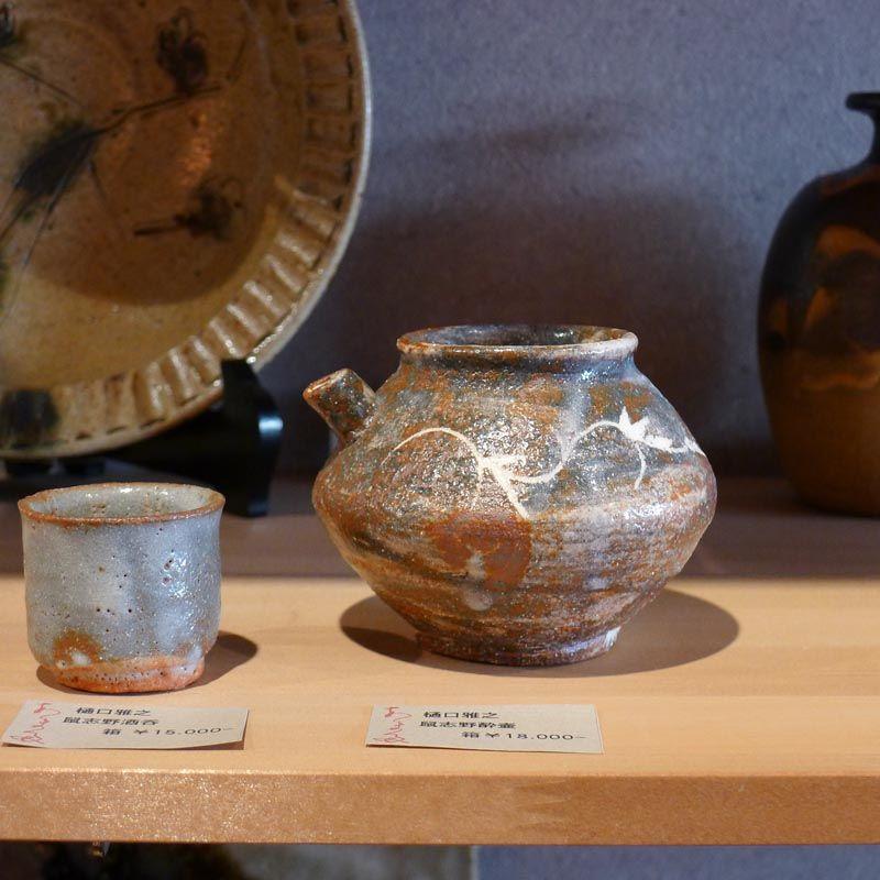 HAND BRUSH PATTERN MATCHA BOWL BY KONDO Traditional Ceramics Made in Japan