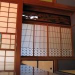 Shoji-Screen