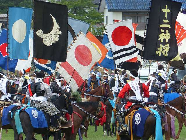 Samurai with banners at Soma Nomaoi