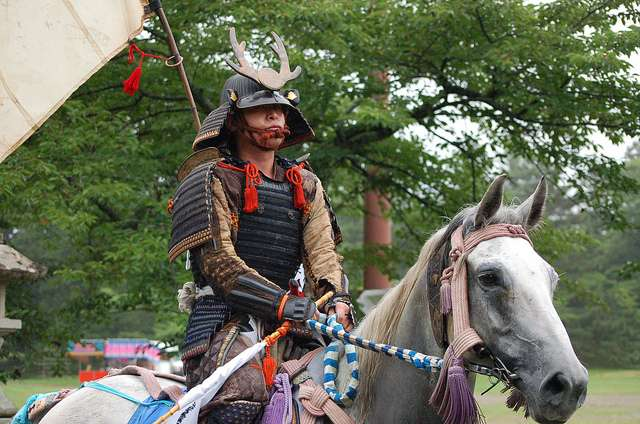 A samurai on horseback on the first day of Nomaoi