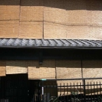 sudare-in-kyoto