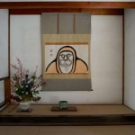 Tenryuji_Kyoto29s5s4200