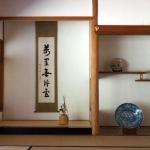 tokonoma (1)